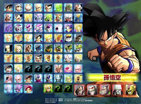 cara mod game dragonball online data de lan 231 amento de dragon ball battle of z casa do kame