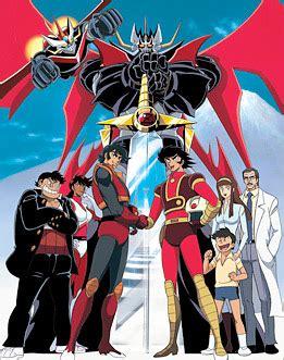 Kaset Dvd Anime Made In Abyss 1 12 End mazinkaiser oav 2001 news