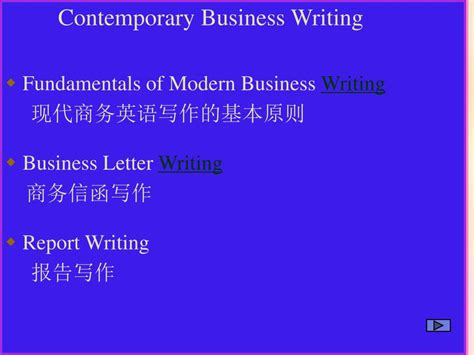 Report Letter Ppt Ppt Contemporary Business Writing Fundamentals Of Modern Business Writing 现代商务英语写作的基本原则