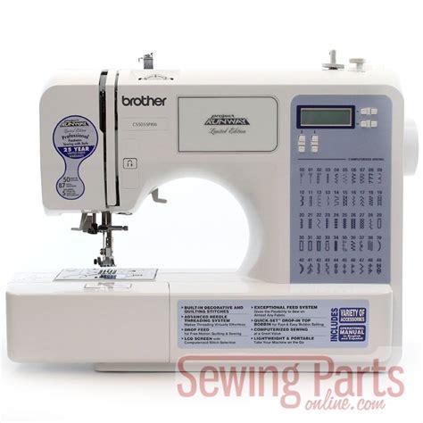swing machine online sewing machine parts online related keywords keywordfree com