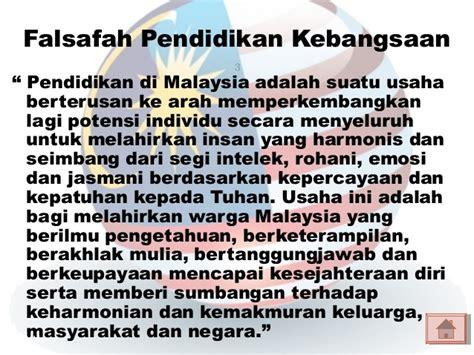 pendidikan di malaysia wikipedia bahasa melayu falsafah pendidikan kebangsaan