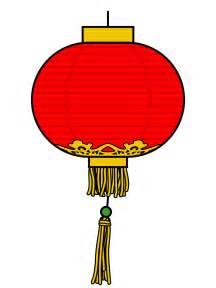 clip art chinese lantern color 1 abcteach