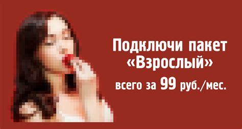 Екатеринбург график сутки через трое