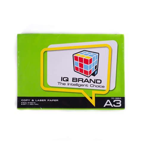 Brand Iq by กระดาษส ถ ายเอกสาร กระดาษเพ องานสร างสรรค กระดาษการ ด
