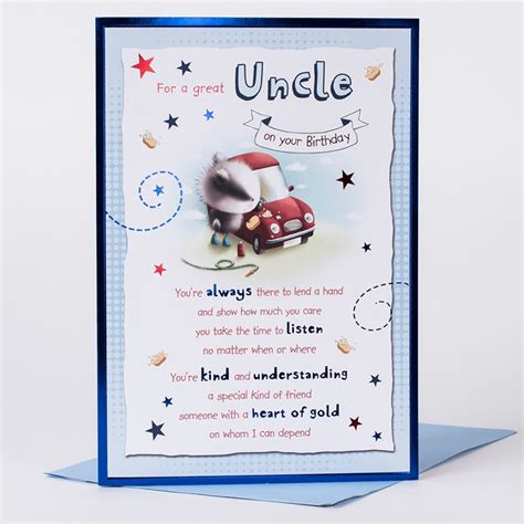 Printable Uncle Cards | birthday card for uncle gangcraft net