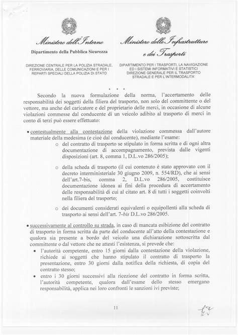 ministero interno patente lpd il ministero dell interno ed il ministero delle