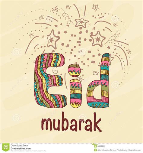 eid card template word eid mubarak cards search calligraphy