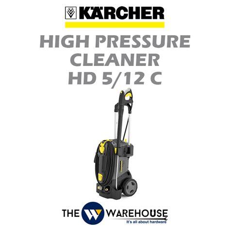 Karcher Hd 5 12 C High Pressure Cleaner karcher high pressure cleaner hd 5 12 c malaysia thewwarehouse
