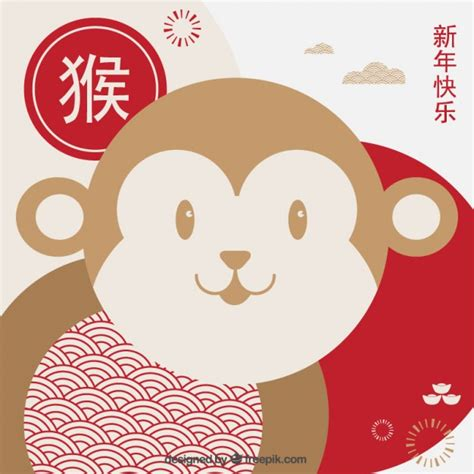 new year monkey free vector monkey new year background in style vector free