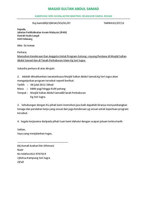 contoh surat rasmi jemputan gotong royong contoh u