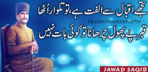 The Of Poetry all urdu sad poetry pictures images