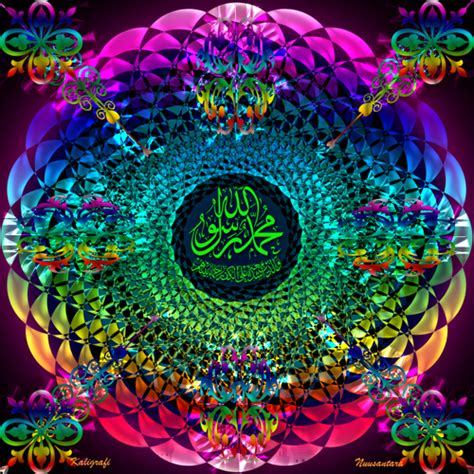 wallpaper 3d kaligrafi islam pin download kaligrafi arab assalamualaikum muhammad on