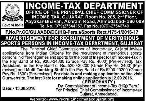 section 41 of income tax gujarat income tax department recruitment 2016 recruit