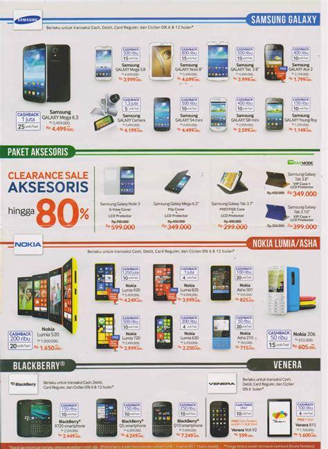 Tablet Murah Promo indocomtech 2013 promo murah tablet smartphone jagat review