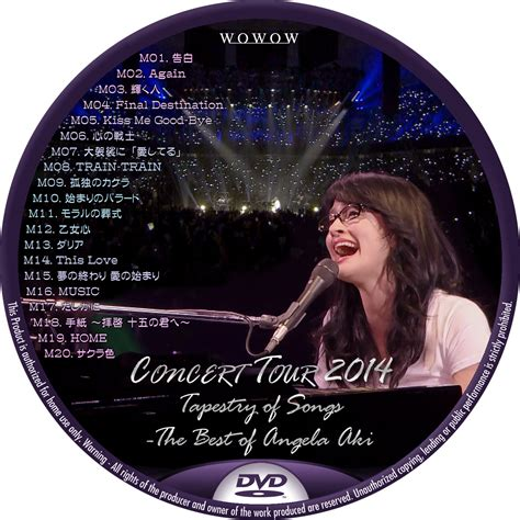 angela aki 2014 アンジェラ アキ concert tour 2014 tapestry of songs レーベル92
