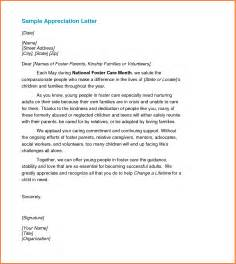 Letter Of Appreciation Template by Sle Recognition Letter Template Best Business Template