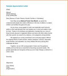 Photos of samples praise appreciation letters sample letter sample