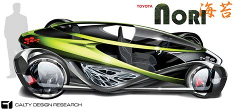 One Thousand New Designs 2 And Where To Find Them one thousand car design part 2 mercedes biome