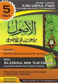 Syarhul Ushul Min Ilmil Ushul Audio Telaah Tuntas Ilmu Ushul Fiqih Kitab Al Ushul Min