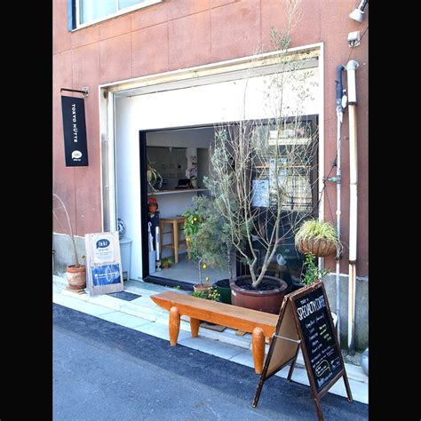 tokyo hutte cheap and unique tokyo s top 10 guesthouses to stay at