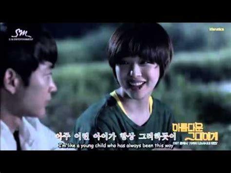 download mp3 kim taeyeon closer snsd taeyeon 가까이 closer with lyrics hangul eng