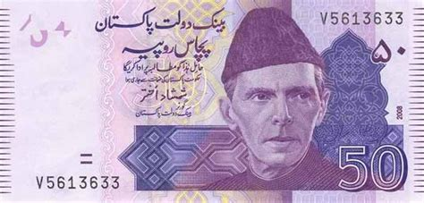 pakistan currnecy pakistan currency note pakistan rupee notes welcome to