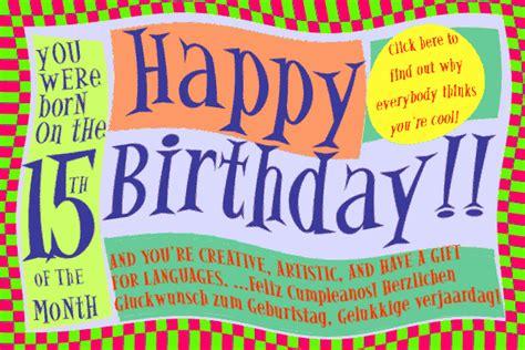 Happy Birthday 15 Quotes Happy 15th Birthday Quotes Quotesgram