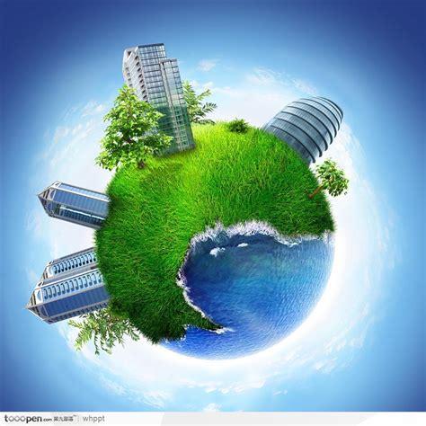 green korea wallpaper 低碳环保生活素材 高楼大厦 地球 素材公社 tooopen com