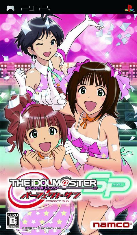 theme psp anime girl psp 偶像大师sp 完美之日 电玩巴士