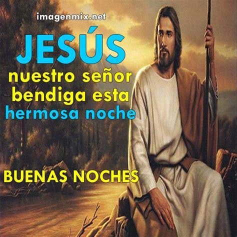imagenes de buenas noches religiosas imagenes catolicas de buenas noches imagenes tarjetas