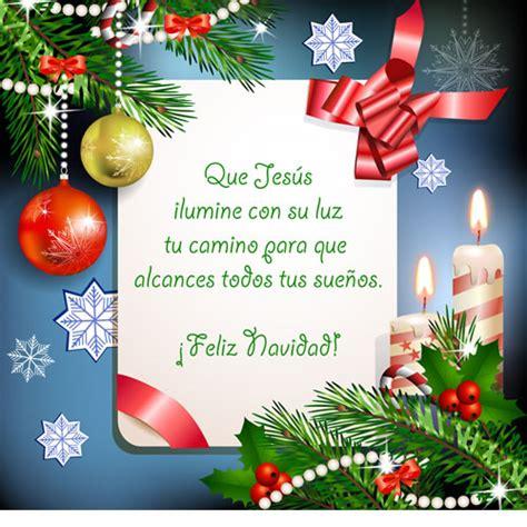 imagenes bonitas de navidad para los amigos 103 frases de navidad con felicitaciones navide 241 as