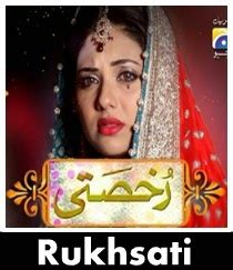 geo tv title songs of all dramas ost songs ~ pak fashion