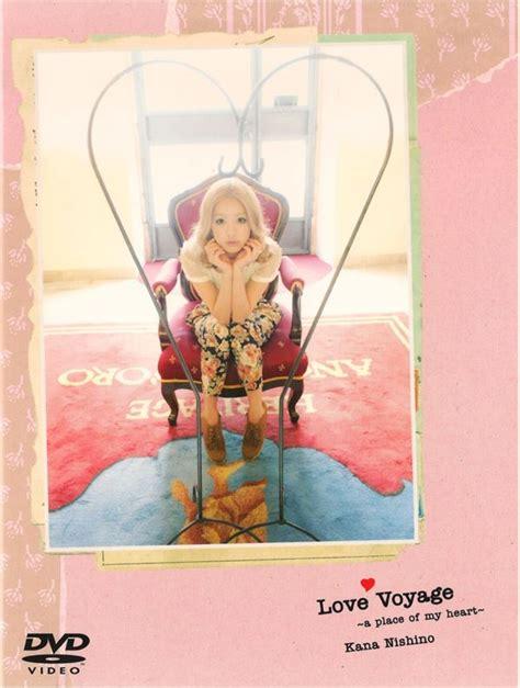 kana nishino aitakute aitakute mp3 download kana nishino love voyage a place of my heart dvd