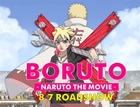 voir boruto naruto le film film en francais vf full premi 232 res images du film anime boruto naruto the movie