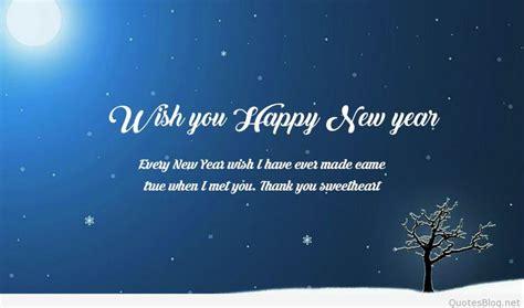 happy  year sms ideas