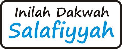 download mp3 ceramah abu hanifah dakwah salafiyyah artikel islam salafiyah ahlus sunnah