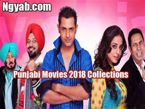 film pocong vs kuntilanak full movie punjabi 2018 full movie download hindi filmywap 2018