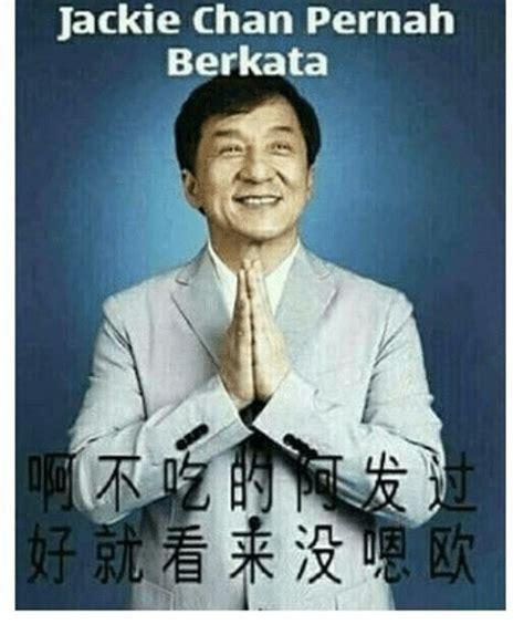 jackie chan indonesia 25 best memes about jackie chan jackie chan memes