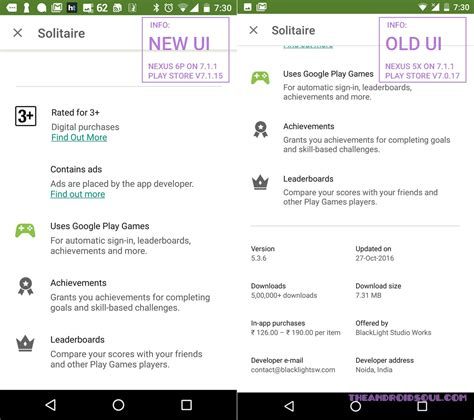 new play store apk play store apk 7 4 12 the android soul