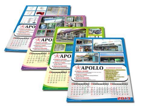 desain kalender 3 bulan desain kalender 4 lembar gubug gallery