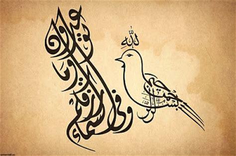 tutorial kaligrafi basmallah kumpulan gambar foto kaligrafi islam allah ramadhan naranua
