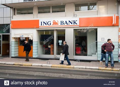 hs bank e banking ing bank high banks banking internationale