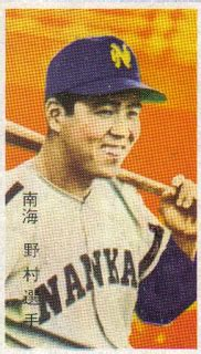 japanese baseball cards career home run leaders 2