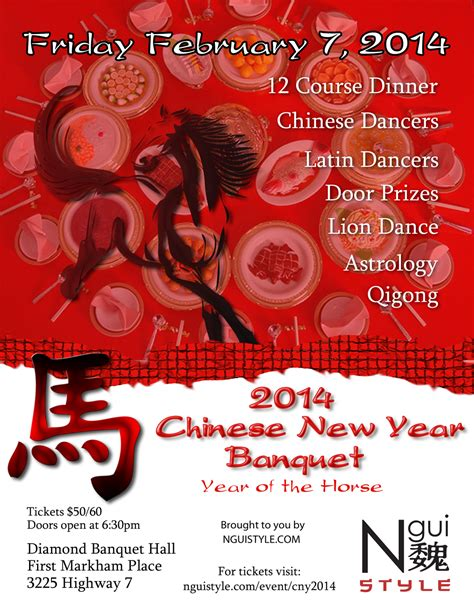 when is new year 2014 in china 2015 new year celebrations in markham