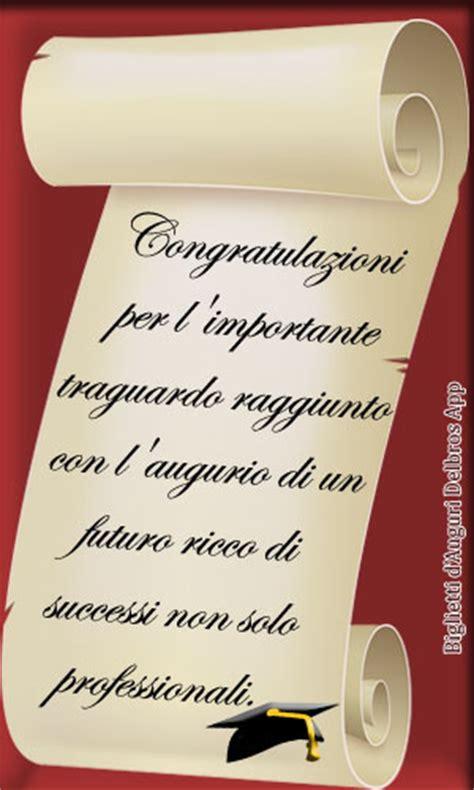 frasi di auguri per laurea in lettere immagini auguri laurea dq51 187 regardsdefemmes