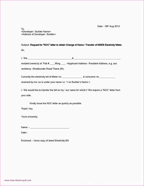 valid noc letter format bank