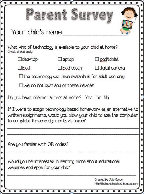 Printable Technology Quiz | parent tech survey child care pinterest technology