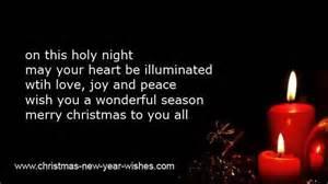 Christmas happy holidays 2016 and season s greetings