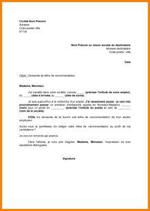 Demande Lettre De Recommandation Universit 8 lettre de recommandation employeur curriculum vitae