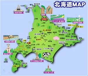 Jlpt n4 way japan lami education